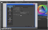 Krita 2.9.0 Final Multi/Rus (x86 + x64)