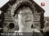 �������� (1987) DVB