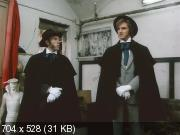 Бакенбарды (1990) DVDRip