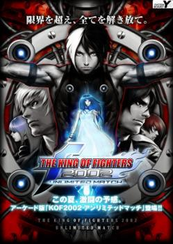 The King of Fighters 2002: Unlimited Match (2015, PC)