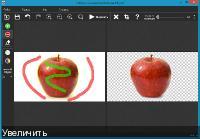 Teorex PhotoScissors 3.0 PortableAppC
