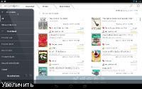 Mantano Ebook Reader Premium 2.5.1.16 - ������� ���������� � ����