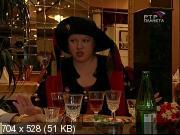 Леди (Леди бомж, Леди босс, Леди мэр) [1-3 сезоны: 1-38 серии из 38] (2001-2002) SATRip