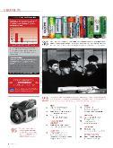 Foto and Video �1 (������) (2015) PDF