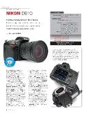 Foto and Video №1 (Январь) (2015) PDF