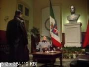 Муссолини (1985) VHSRip