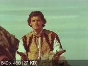 Янку Жиану - сборщик налогов (1980) VHSRip