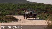Спроси у пыли (2006) DVDRip
