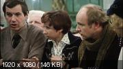 Гараж (1979) HDTV (1080i)