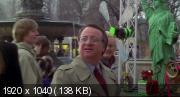 Выкуп (1996) BDRip (1080p)