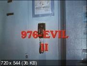 Телефон Дьявола 2: Астральный Фактор (1991) DVDRip