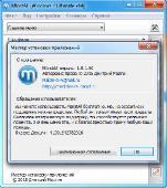MInstAll 1.0.1.60 Portable