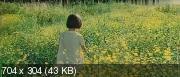 Пятая четверть (1972) DVDRip