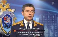 http://i64.fastpic.ru/thumb/2015/0313/56/ea3ee5a94410ff8f293211449a381456.jpeg