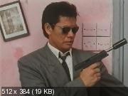Пистолеты и розы (1993) VHSRip