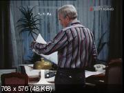 Диалог (1977) DVB