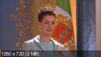 Дневники принцессы 2: Как стать королевой / The Princess Diaries 2: Royal Engagement (2004) BDRip 720p | DUB | MVO