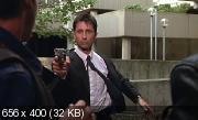 Тотальная слежка (1991) DVDRip