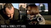 Леон: Профессионал (Режиссерская версия) (1994) Blu-Ray Remux (1080p)