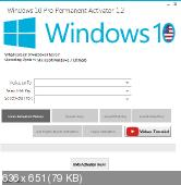 Windows 10 Pro Permanent Activator v1.2 + Portable
