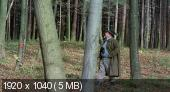 Юные соблазнительницы 3 / Blutjunge Verführerinnen 3. Teil (1972)